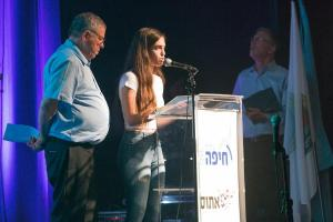 Israel 2017 LR (3)